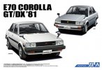 Aoshima 05524 - 1/24 Toyota E70 Corolla Sedan GT/DX '81 The Model Car No.71