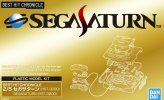 Bandai 5058858 - 2/5 Sega Saturn (HST-3200) Best Hit Chronicle Plastic Model Kit