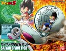 Bandai 210526 - Saiyan Space Pod Figure-rise Mechanics