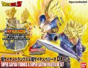 Bandai 219610 - Super Saiyan Trunks & Super Saiyan Vegeta DX Set Figure-rise Standard
