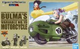 Bandai 5055335 - Bulma's Variable No.19 Motorcycle Figure-rise Mechanics