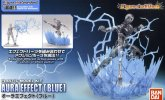 Bandai 212971 - Aura Effect (Blue) for Figure-rise Standard Plastic Kits