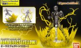 Bandai 212972 - Aure Effect (Yellow) Figure-Rise Effect