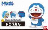 Bandai 219754 - Doraemon Figure-Rise-Mechanics