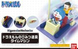 Bandai 219756 - Time Machine Secret Gadget OF Doraemon