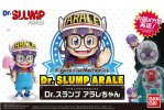 Bandai 225738 - Dr. Slump Arale Figure-rise Mechanics