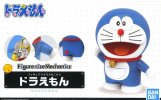 Bandai 5055461 - Doraemon Figure-rise Mechanics