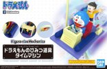 Bandai 5055463 - Time Machine Secret Gadget of Doraemon Figure-rise Mechanics