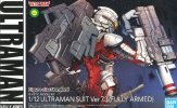 Bandai 5058197 - Figure-rise Standard 1/12 Ultraman Suit Ver7.3(FULLY ARMED)