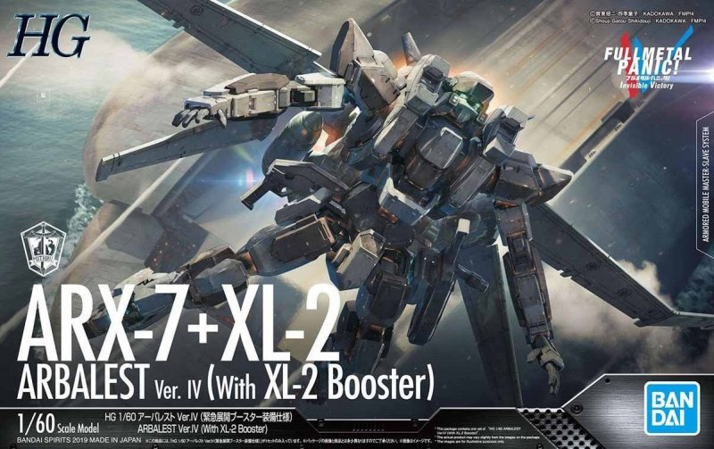 Bandai 5056756 - HG 1/60 Arbalest Ver.IV (With XL-2 Booster) ARX-7 + XL-2