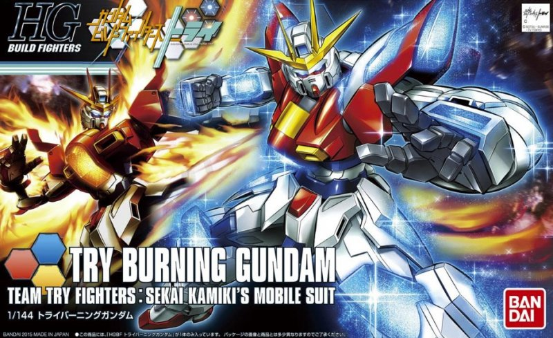 Bandai 5055437 - HGBF 1/144 Try Burning Gundam