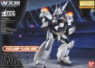 Bandai B-107022 - MG 1/35 Ingram 2 Illumination Kit Patlabor