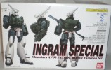 Bandai #B-41008 - 1/60 Patlabor No.9 Ingram Special Shinohara AV-98 Patrol Labor Variation Set