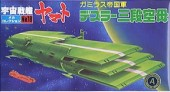 Bandai #B-33414 - No.18  Space Battleship Yamato series Deathler 3 Floor Aircraft Carrier (Plastic model)