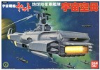 Bandai #B-11655 - Space Battleship Yamato Series Space Aircraft Carrier
