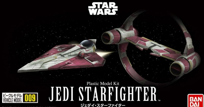 Bandai 216383 - Star Wars Vehicle Model 009 Jedi Starfighter