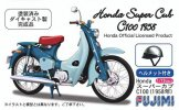 Fujimi 15203 - 1/12 Bike Honda Super Cup C100 1958 (Model Car)