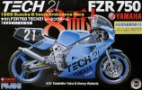 Fujimi 14131 - 1/12 No.5 Yamaha FZR750 Tech21 Shiseido Racing Team 1985 (Model Car)