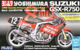 Fujimi 14135 - 1/12 Bike SP Suzuki Yoshimura GS-X-R75 8-hours Endurance Race DX(w/Etchingparts)(Model Car)