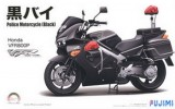 Fujimi 14137 - 1/12 Bike No.8 Honda VFR800P Police Motorcyle Black Tigers(Model Car)