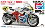 Fujimi 14143 - 1/12 Bike No.13 Suzuki RGV-Gamma Late Type (XR-74) 1988 Team Pepsi/Suzuki