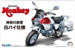 Fujimi 14148 - 1/12 No.15 Honda Monkey Police Custom