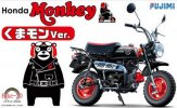 Fujimi 14161 - 1/12 Bike No.20 Monkey Kumamon Ver.