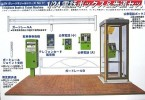 Fujimi 11087 - 1/24 GT-11 Telephone Booth & Ticket Machine