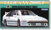 Fujimi 04577 - 1/24 KW-14 Toyota Selica 2800GT with Over Fender Parts & Wing (Model Car)