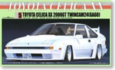 Fujimi 04567 - 1/24 KW-5 Toyota Celica XX 2000GT Twincam24 with Over Fender Parts & Wing (Model Car)