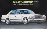 Fujimi 03994 - 1/24 ID-32 Toyota Crown 130 2000 Royal Saloon Supercharger