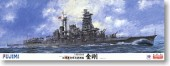 Fujimi 60000 - 1/350 No.1 Japanese Navy Battleship Kongo (Plastic model)