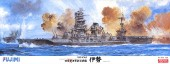 Fujimi 60002 - 1/350 IJN Carrier Battleship ISE (Plastic model)