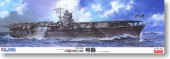 Fujimi 60003 - 1/350 IJN Aircraft Carrier Shokaku 1941 (Plastic model)