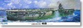 Fujimi 60004 - 1/350 IJN Aircraft Carrier Zuikaku (Plastic model)