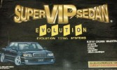 Fujimi 18260 - 1/24 Super VIP Sedan UZS151 Crown Majesta