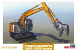Hasegawa 66103 - 1/35 Hitachi Excavator Zaxis 135US Crusher Construction Machinery