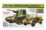 Tamiya #25187 - 1/35 Type 1 Self-Propelled Gun & Kurogane 4x4 Set