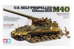 Tamiya #35351 - 1/35 U.S. Self-Propelled 155mm Gun M40 WWII (With 8 Figures & PE Parts)
