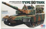 Tamiya #89564 - 1/35 JGSDF Type 90 Tank With Ammo-Loading Crew Set Japan Ground Self Defense Force