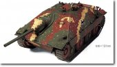 Tamiya #32511 - 1/48 MMV Hetzer Middle Production Model