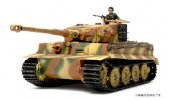 Tamiya #32575 - 1/48 German Tiger I Late Production