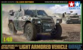 Tamiya #32590 - 1/48 JGSDF Light Armored Vehicle (Japan Groung Self Defense Force)
