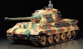 Tamiya #23619 - 56018 1/16 RCT King Tiger Product. Turret (Ready Set - Limited Version) - Japanese Version