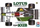 Tamiya #20030 - 1/20 Lotus type 102B